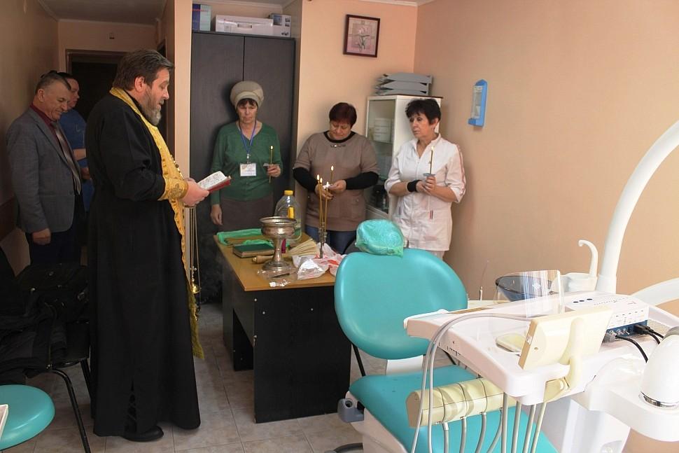 Освящение стоматологического кабинета после ремонта