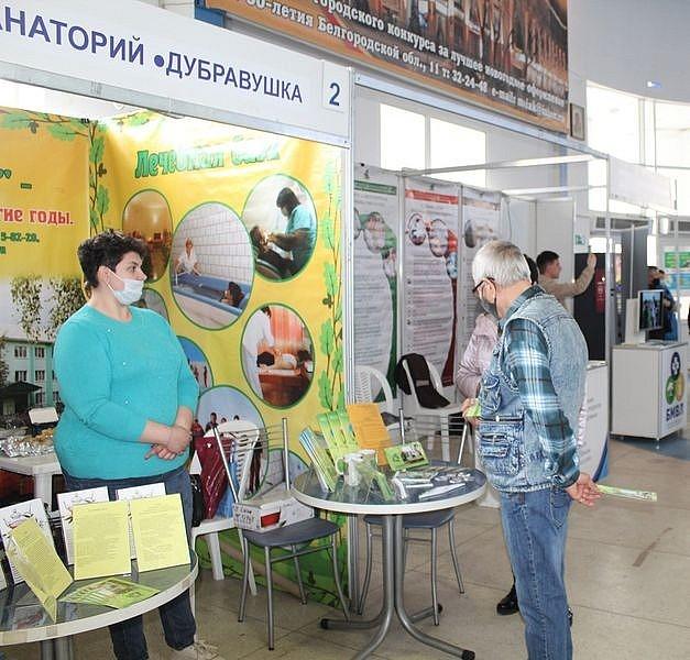 Участие санатория «Дубравушка» в XVIII межрегиональной специализированной  выставке