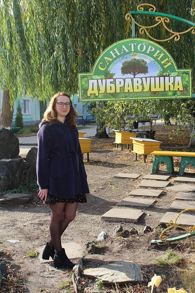 """Победитель  недельного отдыха в """"Дубравушке"""""""