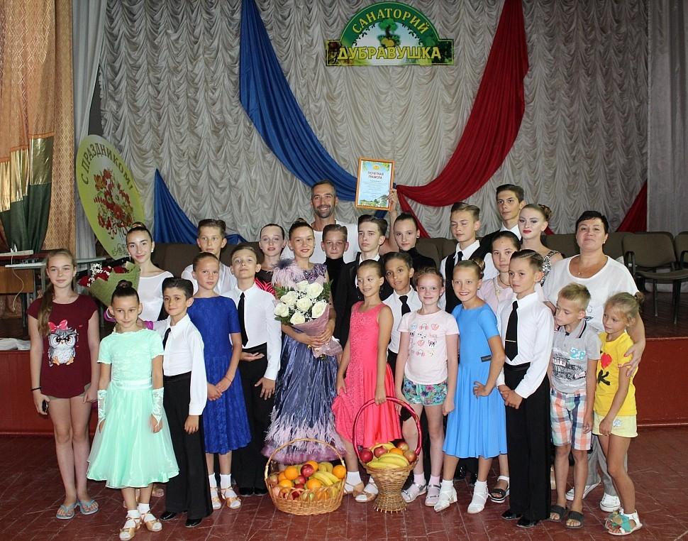 """Танцевально- спортивный клуб """"Очарование"""" в """"Дубравушке"""""""