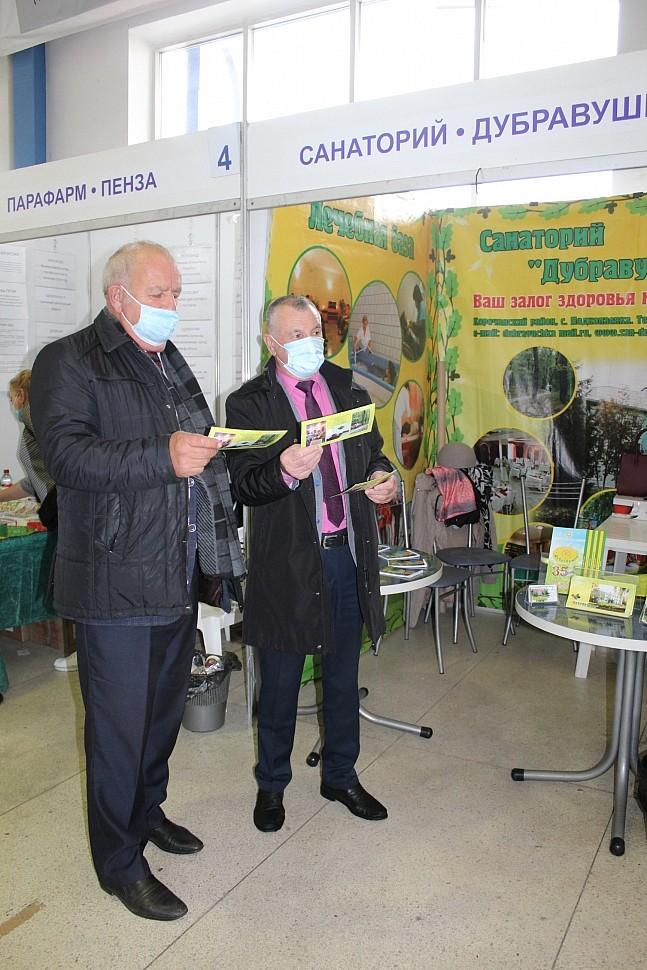"""Участие санатория """"Дубравушка"""" в XXIII межрегиональной специализированной выставке"""